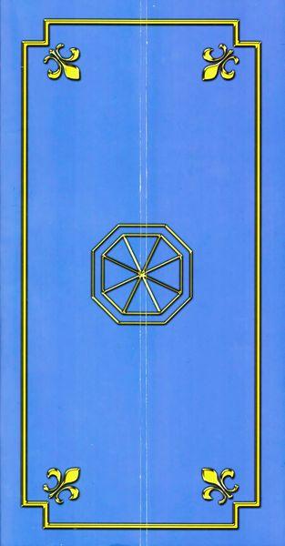 16 - Ikki du Phoenix - Limited Gold Version Cote1