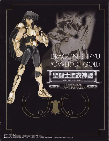 09 - Shiryu du Dragon V2 Power of Gold Verso