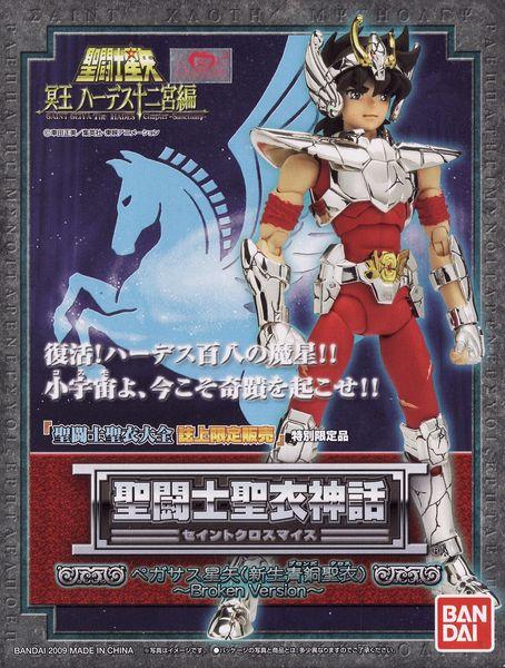 07 - Seiya de Pégase Battle Damaged Recto
