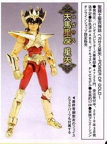 08 - Seiya de Pégase V2 Power of Gold HobbyJapan-01