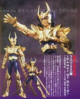 12 - Ikky du Phoenix V2 Power of Gold HobbyJapan-02