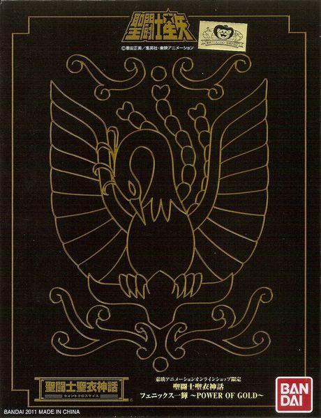 12 - Ikky du Phoenix V2 Power of Gold Recto