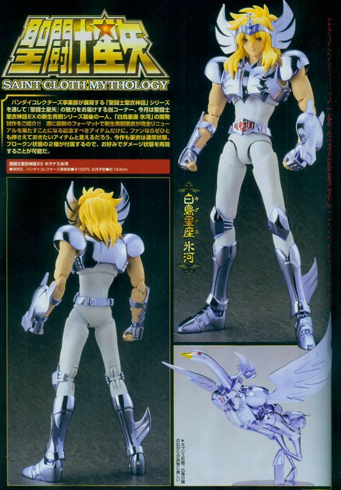 03 - Hyoga du Cygne V2 HobbyJapan-01