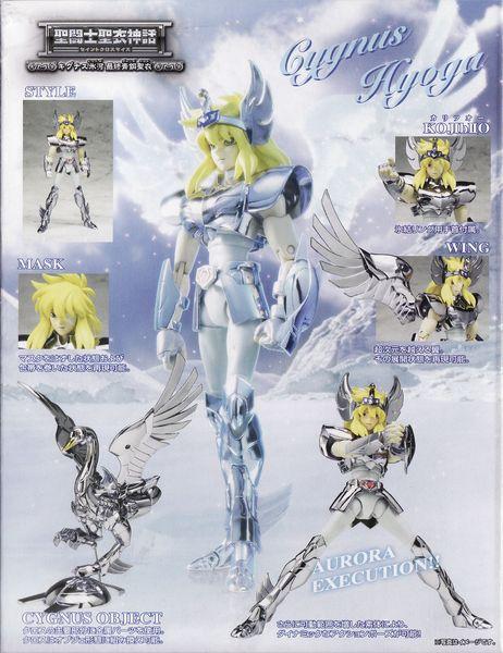 03 - Hyoga du Cygne V3 Verso