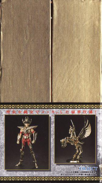 06 - Seiya de Pégase V3 Gold Cote1