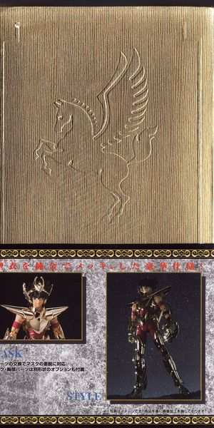 06 - Seiya de Pégase V3 Gold Cote2