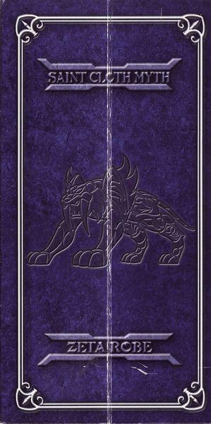 06 - Syd de Mizar, God Warrior de Zeta Cote1