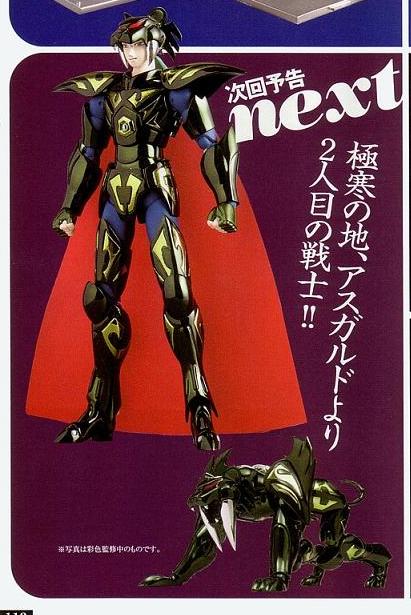 06 - Syd de Mizar, God Warrior de Zeta FigureO-01