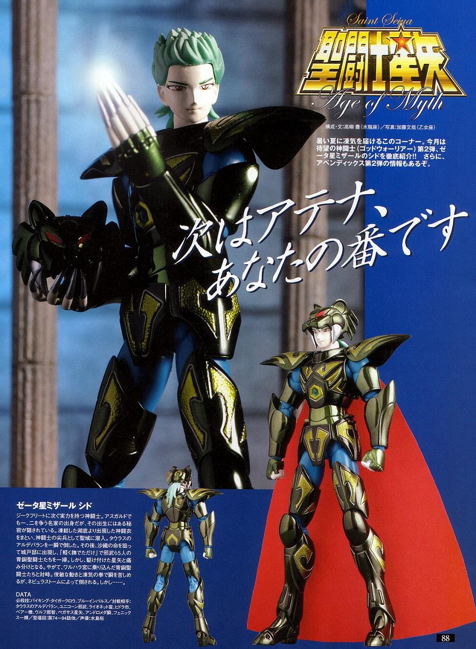 06 - Syd de Mizar, God Warrior de Zeta FigureO-03
