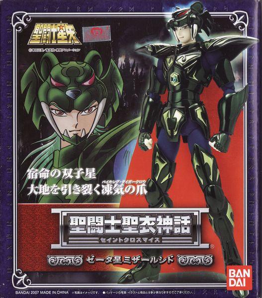 06 - Syd de Mizar, God Warrior de Zeta Recto
