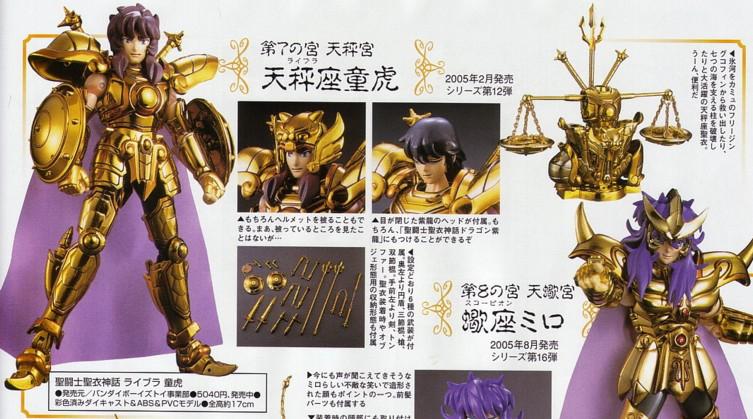 07 - Dohko de la Balance HobbyJapan-01