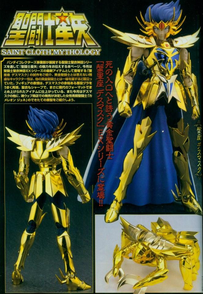 04 - Deathmask du Cancer HobbyJapan-01