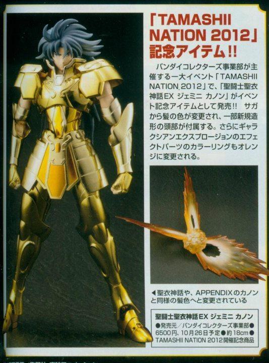 13 - Kanon des Gémeaux HobbyJapan-01