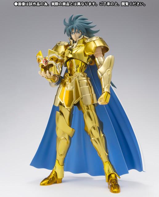 13 - Kanon des Gémeaux Tamashii-01