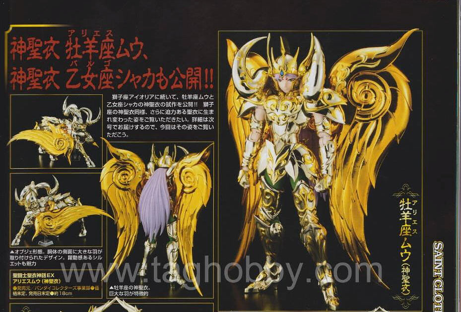 01 - Mu du Bélier God Cloth HobbyJapan-01