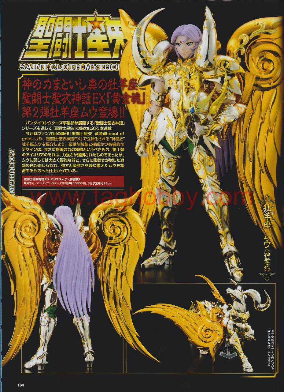 01 - Mu du Bélier God Cloth HobbyJapan-02