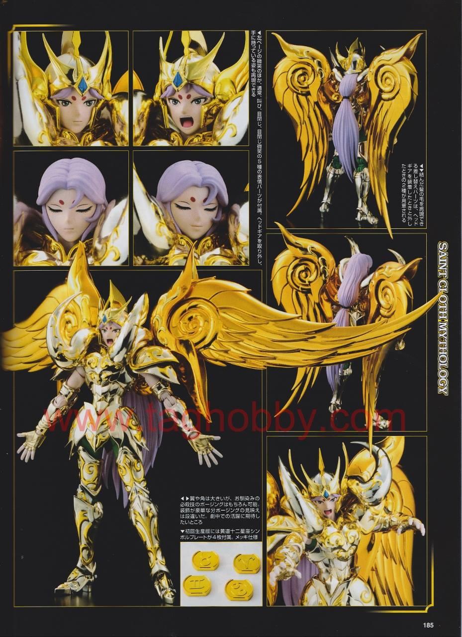 01 - Mu du Bélier God Cloth HobbyJapan-03