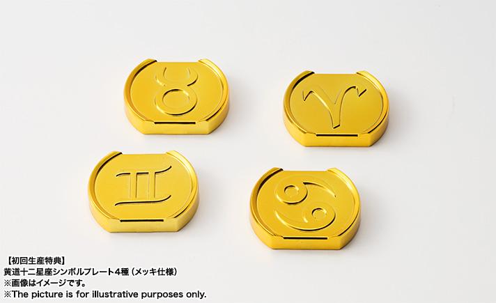 01 - Mu du Bélier God Cloth Tamashii-09
