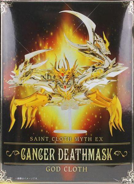 04 - Deathmask du Cancer God Cloth Cote2
