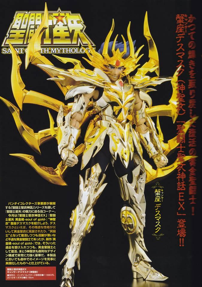 04 - Deathmask du Cancer God Cloth HobbyJapan-01