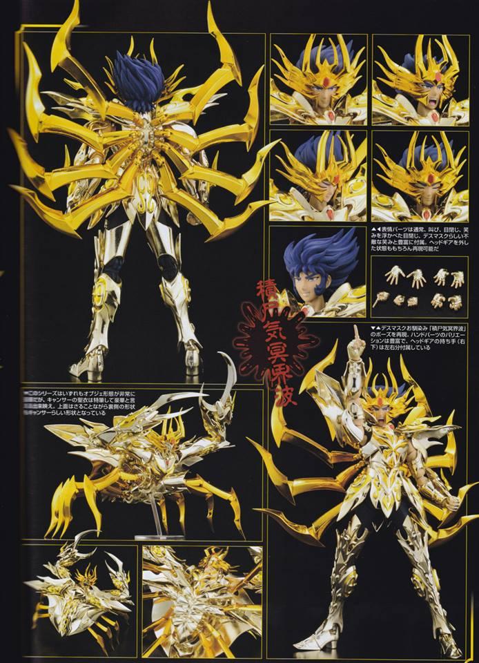 04 - Deathmask du Cancer God Cloth HobbyJapan-02