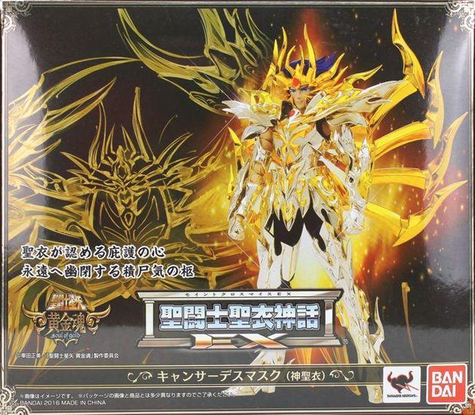 04 - Deathmask du Cancer God Cloth Recto