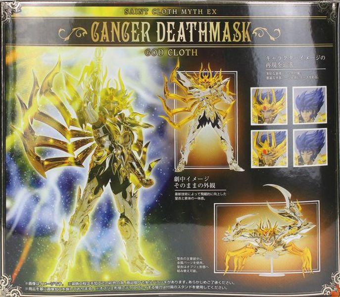 04 - Deathmask du Cancer God Cloth Verso