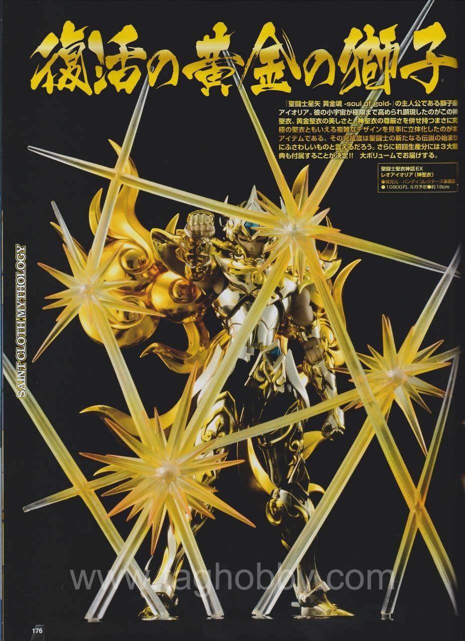 05 - Aiolia du Lion God Cloth HobbyJapan-02