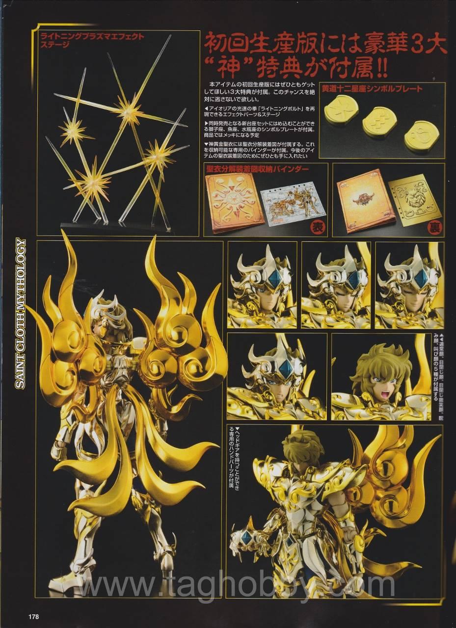 05 - Aiolia du Lion God Cloth HobbyJapan-04