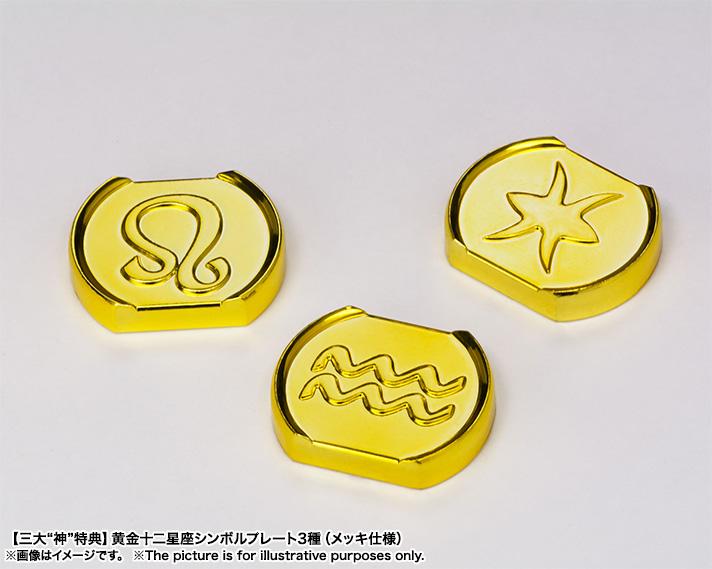 05 - Aiolia du Lion God Cloth Tamashii-11