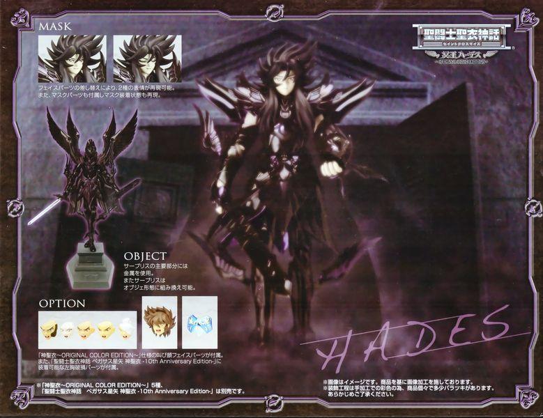26 - Hades, OCE Verso
