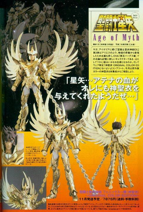 11 - Ikki du Phoenix God Cloth, OCE FigureO-01