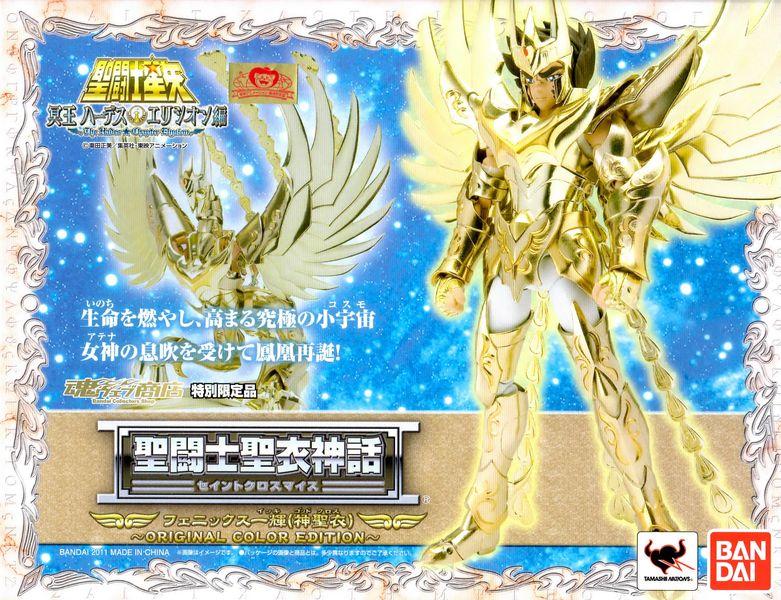 11 - Ikki du Phoenix God Cloth, OCE Recto