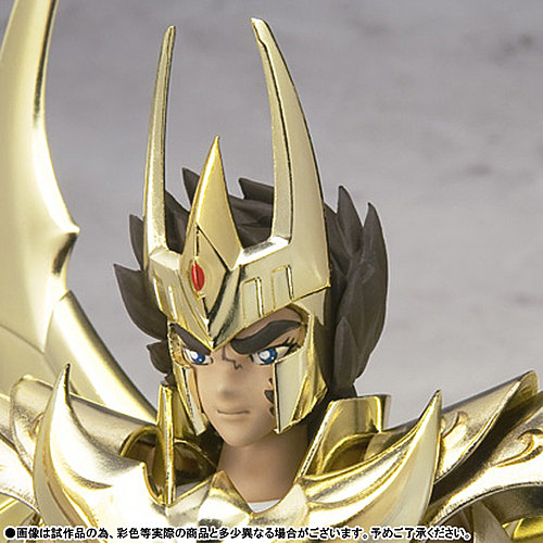 11 - Ikki du Phoenix God Cloth, OCE Tamashii-04