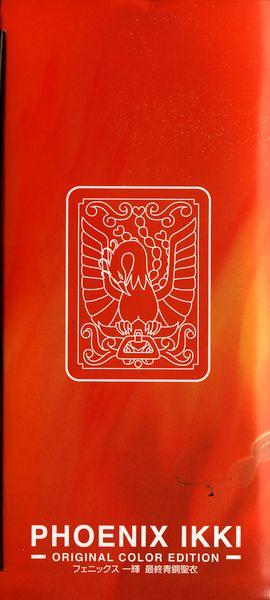 06 - Ikki du Phoenix V3, OCE Cote1