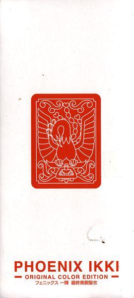 06 - Ikki du Phoenix V3, OCE Cote2