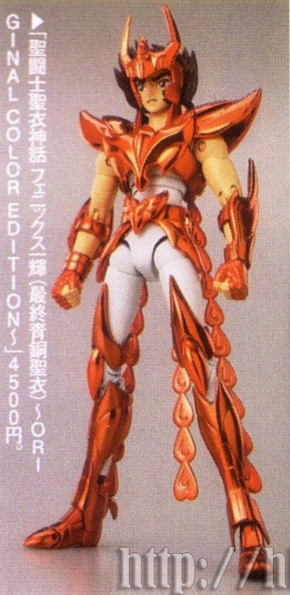 06 - Ikki du Phoenix V3, OCE FigureO-01