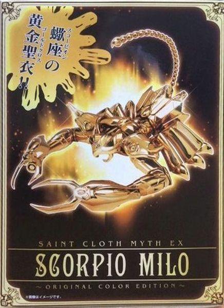 36 - Milo du Scorpion Ex - OCE Cote2
