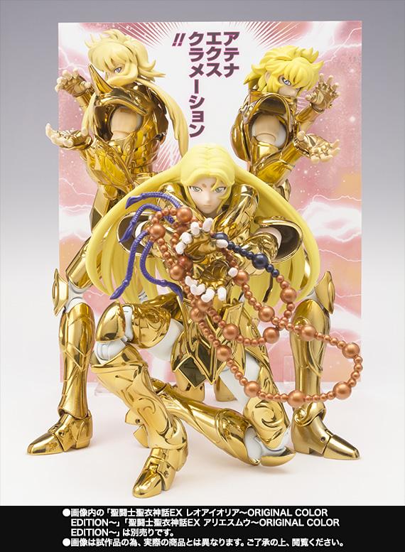 36 - Milo du Scorpion Ex - OCE Tamashii-09