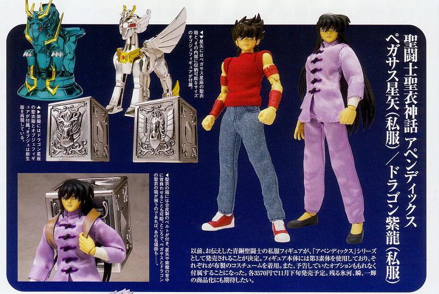 01 - Seiya FigureO-02