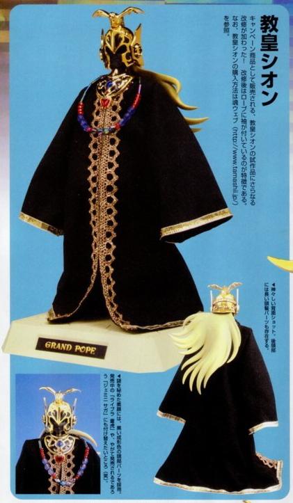 02 - Le Grand Pope Shion FigureO-02