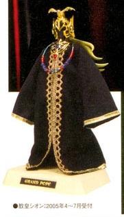 02 - Le Grand Pope Shion FigureO-05
