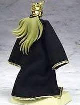 02 - Le Grand Pope Shion Tamashii-02
