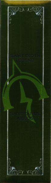 03 - Saga des Gemeaux Cote2