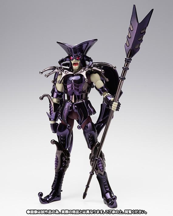 10 - Charon d'Acheron Tamashii-01