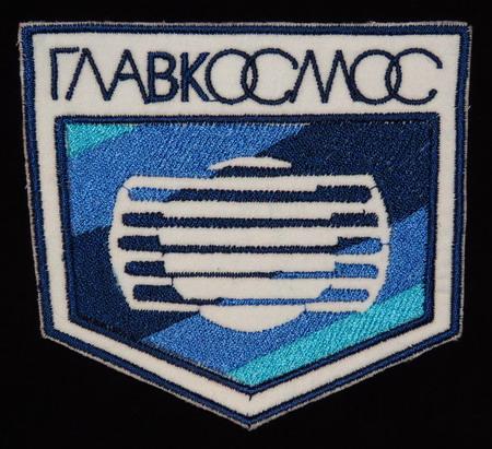 La mission ARAGATZ et ses badges Glavcosmos2