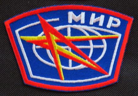 La mission ARAGATZ et ses badges Mir3