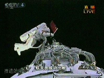 Les badges de Shenzhou-7 Shenzhou-7-EVA2