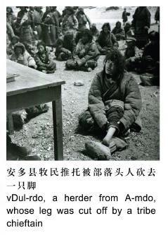 Tíbet, fotografías de 1950-1960 F200805051358151534923873