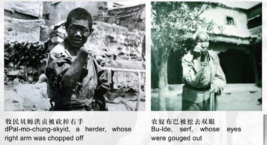 Tíbet, fotografías de 1950-1960 F200805051358171947320295